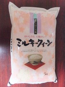 【新米】【令和3年産】滋賀県産ミルキークイーン5kg【送料無料】一部送料別途