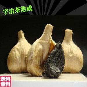 黒にんにく 青森産 送料無料 熟成黒にんにく6個入 宇治茶熟成 黒ニンニク