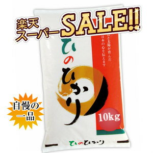 【期間限定クーポン有!】青天の霹靂 5kg×4袋(指定通常袋)お米 送料無料 米