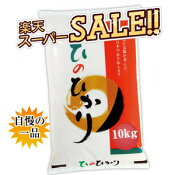 28年産青森県産青天の霹靂20kg(5kg×4袋)青森県初の特Aランク評価のお米