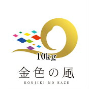 28年産青森県産晴天の霹靂10kg米10kg送料無料