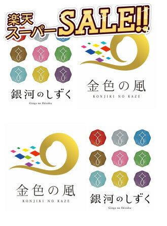 奈良県産 ひのひかり玄米 27kgゆうパックでのお届けです
