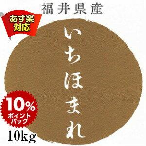 <お米マイスターオススメ>米 5kg 送料無料29年産 奈良県産 ヒノヒカリ 5kg