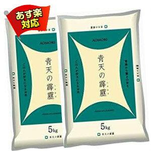 米 5kg 送料無料 奈良大和高原米農薬無使用特別栽培米 奈良県産コシヒカリ 5kgコシヒカリ 5kg 送料無料