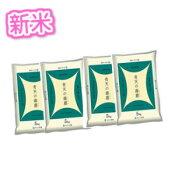 コシヒカリ10kg【新米送料無料】平成29年富山〔黒部〕コシヒカリ10kg