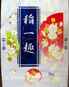 今となってはかなりのお買い得!!さらに値下げ最終販売令和元年バージョン激安価格●超激安●仕入れの達人のお米「稲一趣」25kg(5kg×5)送料無料