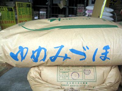 超激安30年産(送料無料)石川県中能登産ゆめみづほ 玄米5kg精米選択あり