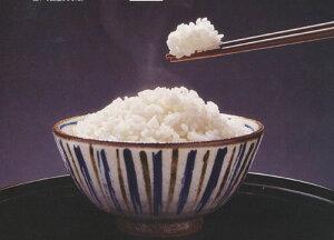 令和2年産 超激安大幅値下げ 山形の新しいお米 特別栽培米「つや姫」5kg【送料無料】北海道、沖縄追加運賃あり