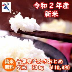 【29年産】無洗米 あきたこまち 10kg(5kg×2)おいしい♪手間なし♪簡単♪千葉県産※送料無料地域に除外があります※北海道・九州:+400円