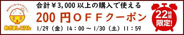 【29年産】無洗米 コシヒカリ10kg(5kg×2)おいしい♪手間なし♪千葉県産※送料無料※※送料無料地域に除外があります※北海道・九州:+400円