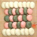 餅【昔ながらの丸餅セット】たんちょう杵つき餅セット送料無料(減農薬もち米使用)