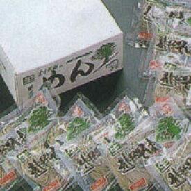 越前そば(生麺2食入り×10袋)そばつゆ付 【楽ギフ_包装】
