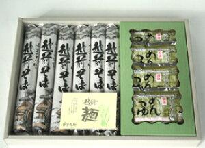 福井県の越前そば(乾麺200g×6袋)そばつゆ付 化粧箱送料無料