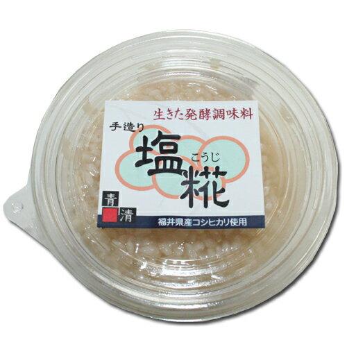 手作り塩麹(しおこうじ)生きた発酵調味料