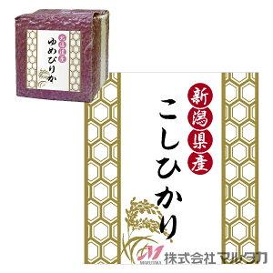 ラベル 亀甲 新潟県産こしひかり 500枚セット 品番 L60340