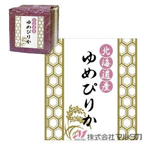 ラベル 亀甲 北海道産ゆめぴりか 500枚セット 品番 L60343