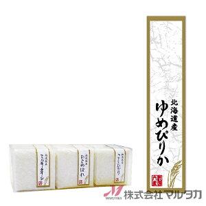 ラベル 金帯 北海道産ゆめぴりか 500枚セット 品番 L60355