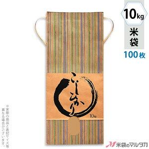 米袋 KH-0180 マルタカ クラフト こしひかり 青波(せいは)窓付 角底 10kg用紐付 100枚【米袋 10kg】【おトクな100枚セット】