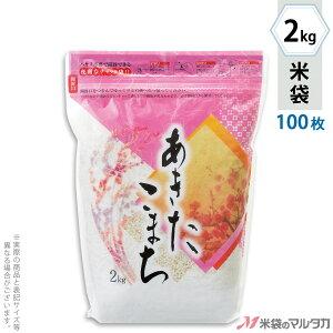 米袋 ラミ シングルチャック袋 あきたこまち 梅模様 2kg 100枚セット TI-0017