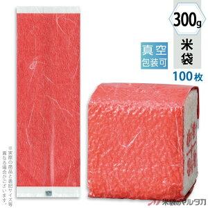 米袋 真空小袋ガゼット 雲龍和紙 紅白(銘柄なし) 300g用(2合) 100枚セット VGK-420