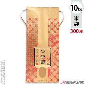 米袋 KH-0018 マルタカ クラフト つや姫 稲と格子(いねとこうし) 窓付 角底 10kg用紐付 【米袋 10kg】【1ケース(300枚入)】