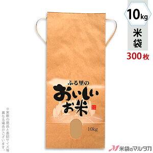 米袋 KH-0390 マルタカ クラフト ふる里のおいしいお米(銘柄なし) 窓付 角底 10kg用紐付 【米袋 10kg】【1ケース(300枚入)】