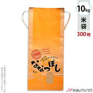 米袋 KH-0430 マルタカ クラフト 北海道産ななつぼし ぬくもり 窓付 角底 10kg用紐付 【米袋 10kg】【1ケース(300枚入)】