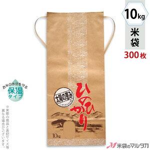 米袋 KHP-007 マルタカ クラフトSP 保湿タイプ ひのひかり 山の風景 窓付 角底 10kg用紐付 【米袋 10kg】【1ケース(300枚入)】
