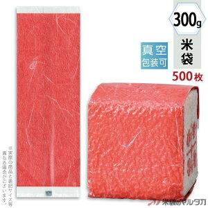 米袋 真空小袋ガゼット 雲龍和紙 紅白(銘柄なし) 300g用(2合) 1ケース(500枚入) VGK-420