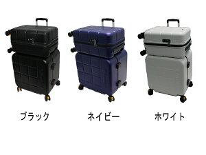 座れるスーツケース+機内持込スーツケース セット Mサイズスーツケース+Sサイズスーツケース セット President セットで運べるスーツケース 家族旅行に最適 ファミリー旅行に最