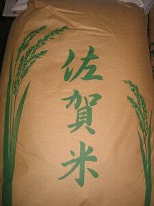 【送料無料 一部地域除く】【大家族・業務用米に最適】全て佐賀米を使用白米27kg【訳あり】 【九州産】【佐賀県産】【10P18Jun16】