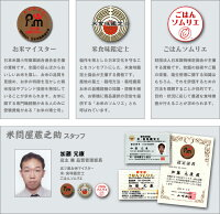 龍の瞳白米750g(5合)【送料無料】【メール便のみ対応・代引き不可】【ポッキリ】29年産
