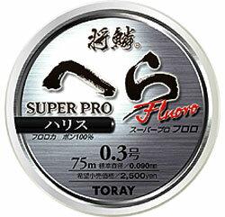 【メール便可】 TORAY 将鱗へら スーパープロフロロ ハリス(S719)