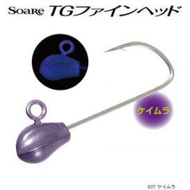 【メール便可】シマノ ソアレ タングステンファインヘッド[TGファインヘッド]  2.0g SS-T20K