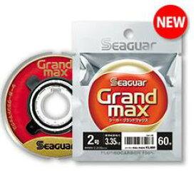 【メール便可】クレハ Seaguar Grand max(シーガーグランドマックス)1.2号〜3号