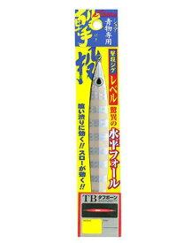 【メール便可】 カルティバ 撃投ジグ レベル 40g