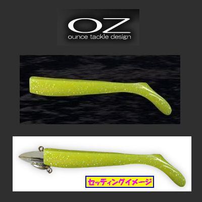 【メール便可】オンスタックルデザイン チャンピオンベイト ミノー90