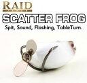 【メール便可】RAID JAPAN SCATTER FROG(スカッターフロッグ)