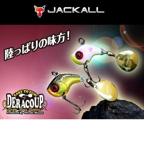 【メール便可】ジャッカル DERACOUP(デラクー) 1oz