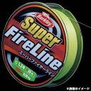 【メール便可】Berkley(バークレイ) スーパーファイヤーライン 0.5号-0.8号(20lb) 150m巻