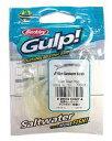 【メール便可】バークレイ Gulp! SW(ガルプ!ソルトウォーター) サンドワーム 2インチ