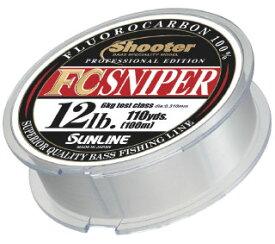 【メール便可】サンライン Shooter FC SNIPER(シューター・FC スナイパー) 100m 2lb-5lb