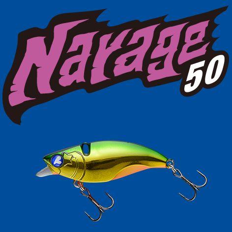 【メール便可】BlueBlue(ブルーブルー) Narage(ナレージ)50