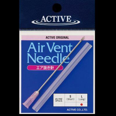 【メール便可】ACTIVE(アクティブ) エア抜き針 ロング