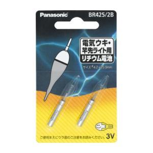 【メール便可】パナソニック ピン形リチウム電池 BR425