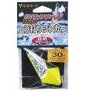 【メール便可】がまかつ 競技カワハギ ヒラ打ちシンカー 30号