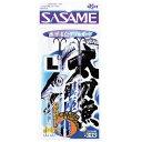【メール便可】ササメ 太刀魚銀座水平4点ダブルガード E-912
