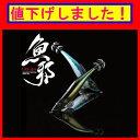 【値下げしました!】【メール便可】ガンクラフト 魚邪(UO-jya) 3.5号