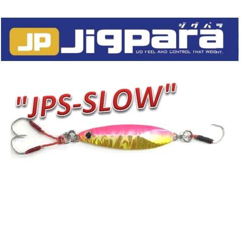 【メール便可】メジャークラフト ジグパラスロー 50g