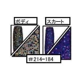 【メール便可】GaryYAMAMOTO(ゲーリーヤマモト) ファットイカ #214-184 スモーク/ブルー&ブラック&ゴールドフレーク-グレープブルー&シルバーフレーク SMOKE/BL.K.BLU&CHR.GRP BL&SLV